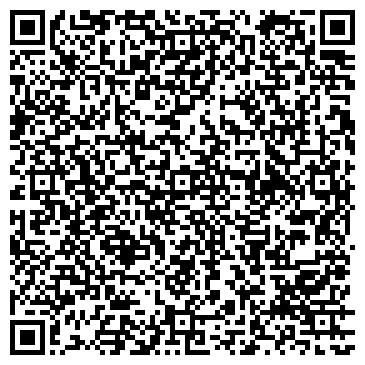 QR-код с контактной информацией организации ИНЖЕНЕРНО-ЭКОЛОГИЧЕСКИЙ ЦЕНТР ООО