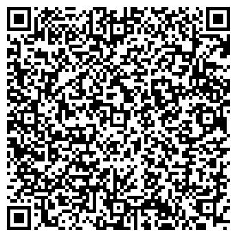 QR-код с контактной информацией организации ИСКЕР ЭКОЛОГИЧЕСКИЙ ЦЕНТР