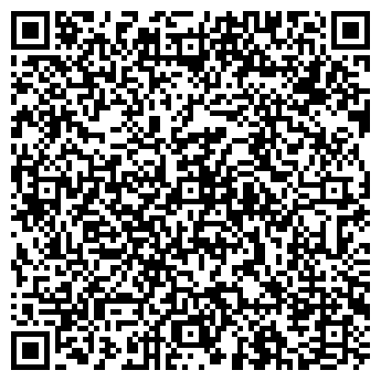 QR-код с контактной информацией организации Такси «Бизнес класс»