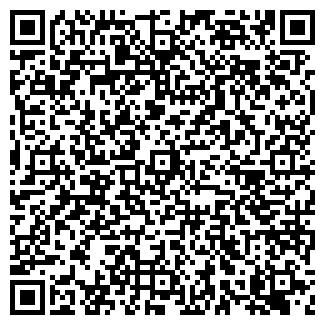 QR-код с контактной информацией организации ТАКСИ-ТВ