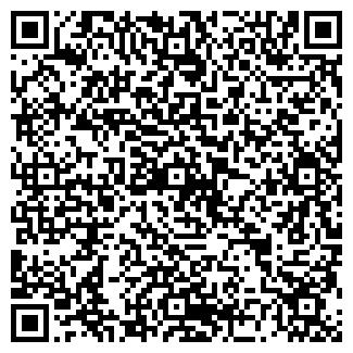 QR-код с контактной информацией организации СНЕЖИНКА ЗАО