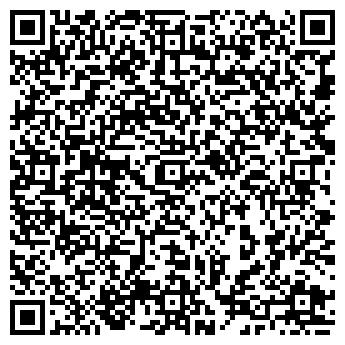 QR-код с контактной информацией организации ЦЕНТРПРОФСЕРВИС ООО