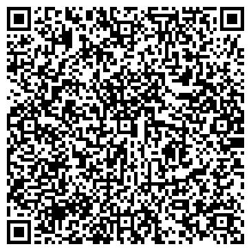 QR-код с контактной информацией организации ТЮМЕНЬАВИАТРАНС АВИАЦИОННАЯ ТРАНСПОРТНАЯ КОМПАНИЯ ЗАО