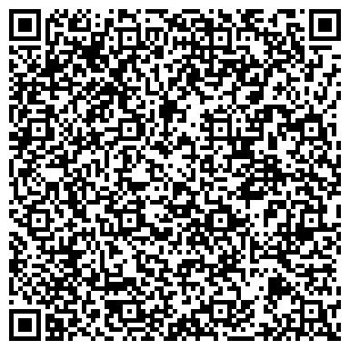 QR-код с контактной информацией организации УЗБЕКИСТОН ХАВО ЙУЛЛАРИ НАЦИОНАЛЬНАЯ АВИАКОМПАНИЯ ПРЕДСТАВИТЕЛЬСТВО