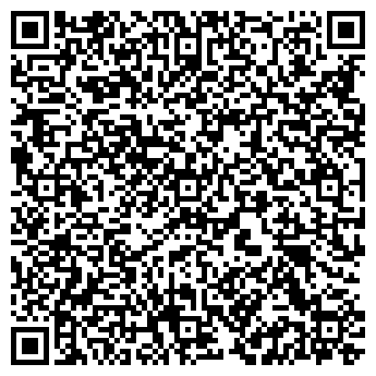 QR-код с контактной информацией организации ЯМАЛ АВИАКОМПАНИЯ