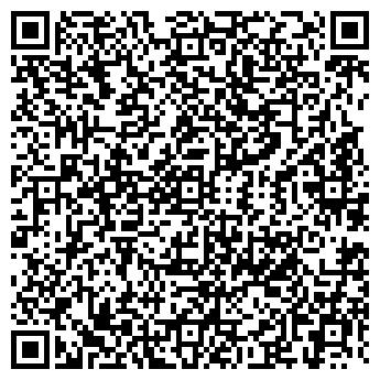 QR-код с контактной информацией организации ООО ГЕОЛСТРОЙПРОЕКТ