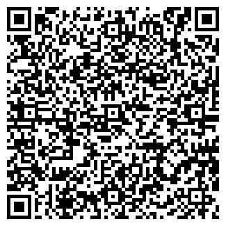 QR-код с контактной информацией организации МЕХИКОМ ООО