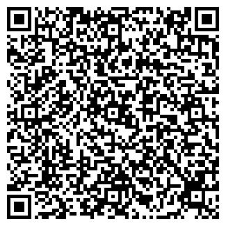 QR-код с контактной информацией организации АВТО ТОО