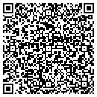 QR-код с контактной информацией организации АВТО-ДРИМ