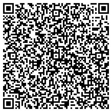 QR-код с контактной информацией организации АНТАР ТРАНСПОРТНАЯ КОМПАНИЯ ООО