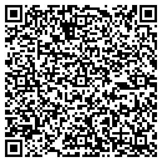 QR-код с контактной информацией организации АНТЭК