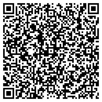 QR-код с контактной информацией организации ВЕКТОР+ ООО