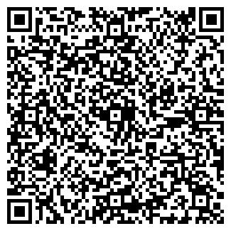 QR-код с контактной информацией организации ВЕЛАХИМ ЗАО
