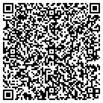 QR-код с контактной информацией организации ГРАНЬ-ТЮМЕНЬ ООО