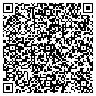 QR-код с контактной информацией организации КАРТЛАЙН ООО