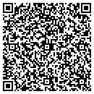 QR-код с контактной информацией организации КИТ-ТЮМЕНЬ ТК