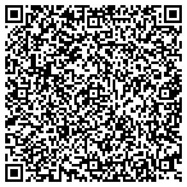 QR-код с контактной информацией организации ОЛБИ-ТРАНС ООО ТЮМЕНСКИЙ ФИЛИАЛ