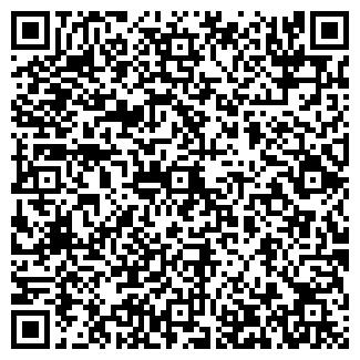 QR-код с контактной информацией организации ПЕРЕЕЗД-СЕРВИС