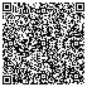 QR-код с контактной информацией организации ФЛОРИСТ.РУ