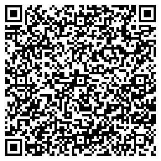 QR-код с контактной информацией организации СПЕЦЗАЩИТА ОДО