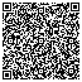 QR-код с контактной информацией организации СПЕЦ-АВТО