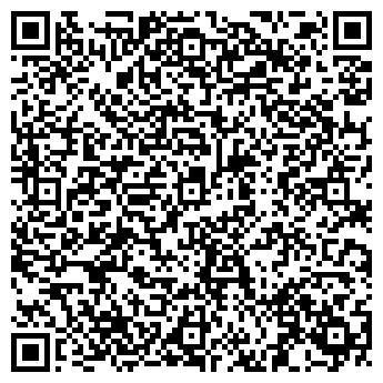 QR-код с контактной информацией организации СПЕЦМОНТАЖСТРОЙ 177 ОАО