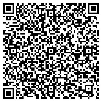 QR-код с контактной информацией организации ЭРЭМУ ТОО