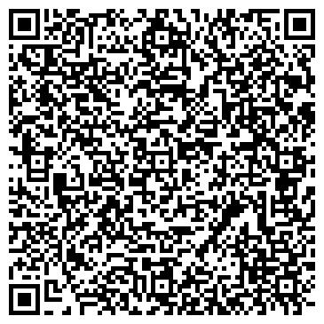QR-код с контактной информацией организации ЯМАЛ