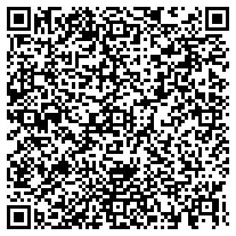 QR-код с контактной информацией организации ЖЕЛДОРЭКСПЕДИЦИЯ