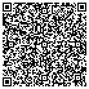 QR-код с контактной информацией организации ТЮМЕНЬПРОМЖЕЛДОРТРАНС ОАО