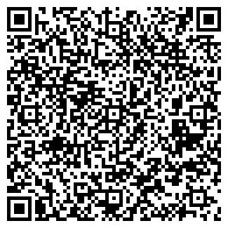 QR-код с контактной информацией организации СПК ГЛЫБОЦКОЕ