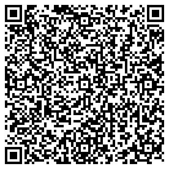 QR-код с контактной информацией организации УРАЛТРАНС-КОМПАНИ ООО