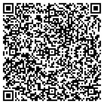 QR-код с контактной информацией организации РИШАР-ЛОГИСТИК