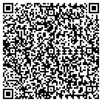 QR-код с контактной информацией организации СПК ИМ.ЛЕНИНА
