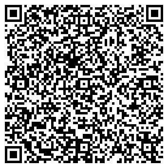 QR-код с контактной информацией организации ЭКСПЕДИЦИЯ № 161