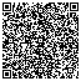 QR-код с контактной информацией организации АЗС-Н1