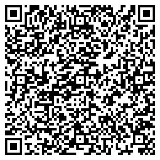 QR-код с контактной информацией организации СПК КОЛХОЗ БОБОВИЧИ