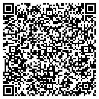 QR-код с контактной информацией организации ГРАНД-2 АЗС № 6