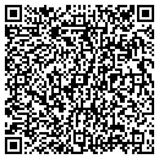 QR-код с контактной информацией организации РОС-ОЙЛ