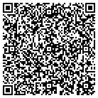 QR-код с контактной информацией организации УРАЛНЕФТЬ-ТЮМЕНЬ