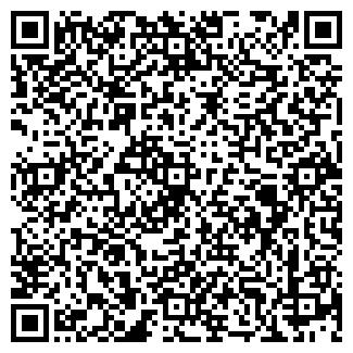 QR-код с контактной информацией организации ФЕНИК