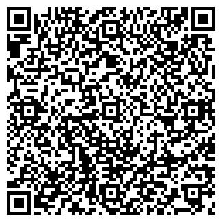 QR-код с контактной информацией организации ФЕНИК ЗАО