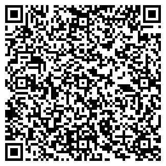 QR-код с контактной информацией организации ШТОРХ