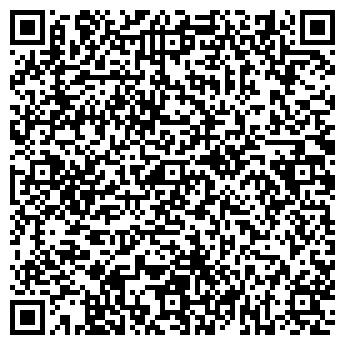 QR-код с контактной информацией организации ГПАТ ПРЕДПРИЯТИЕ