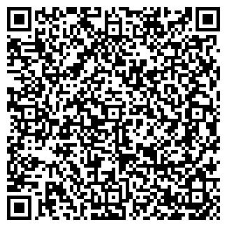 QR-код с контактной информацией организации ОРИОН ТПК