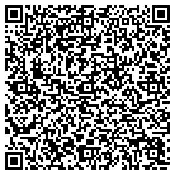 QR-код с контактной информацией организации СПК КОЛХОЗ ИМ.КИРОВА