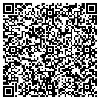 QR-код с контактной информацией организации ОАО ЗЕЛЕНЫЙ МИР