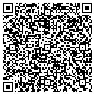 QR-код с контактной информацией организации ООО ТРЭК