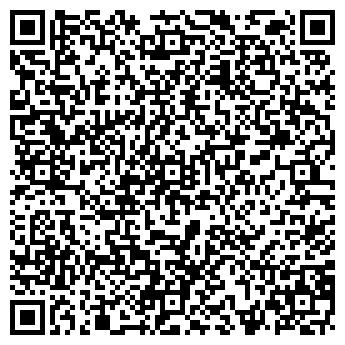 QR-код с контактной информацией организации СПК КОЛХОЗ КРАСНАЯ ПЛОЩАДЬ