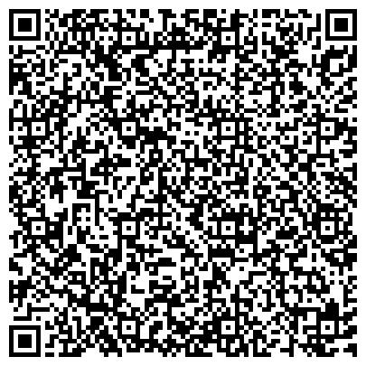 QR-код с контактной информацией организации СЛУЖБА ЗАКАЗЧИКА ПО БЛАГОУСТРОЙСТВУ ВНЕШНЕМУ ВИДУ ЗДАНИЙ СООРУЖЕНИЙ И ОБСЛУЖИВАНИЮ НАСЕЛЕНИЮ